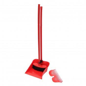Набор для уборки комфорт, 2 предмета: совок, щетка, цвета микс