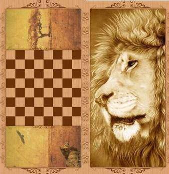 Нарды лев