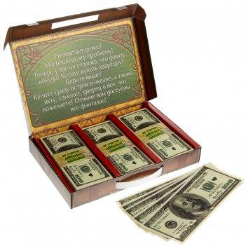 Чемодан денег офигиллион долларов