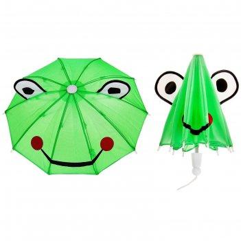 Зонт детский миниатюрный лягушонок, d=28,5см