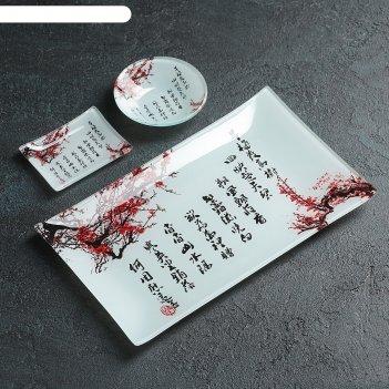 Набор для суши 3 пред сакура соусники 8х2 см, 8х6х1 см, подставка 25x15x3