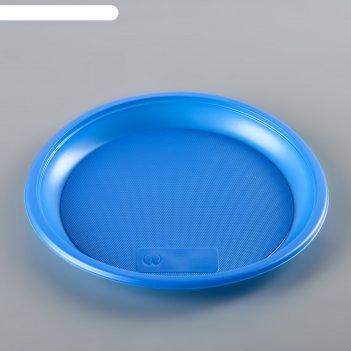 Тарелка d 210мм, синяя, пс 12 шт/уп