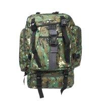 Рюкзак туристический на молнии камуфляж, 1 отдел, 5 наружных карманов, объ