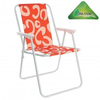 Кресло складное sorrento b 46х51х76 см