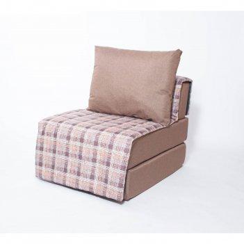 Кресло - кровать бескаркасное «харви» с накидкой - матрасиком, размер 75 x
