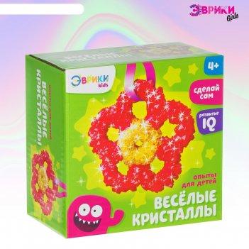 Эврики набор для выращивания кристаллов цветок