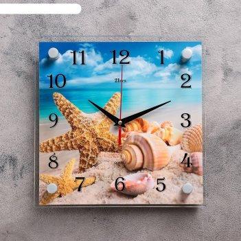 Часы настенные, серия: море, морская звезда, 25х25  см, микс