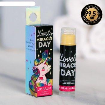 Бальзам для губ lovely miracle day: с маслом ши, аромат клубника