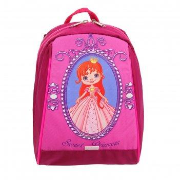Рюкзак детский на молнии девочка, 1 отдел, розовый