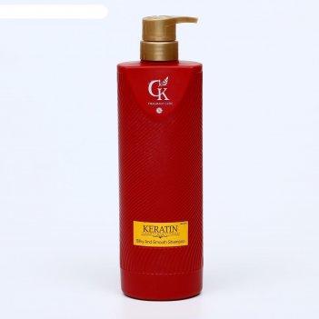 Шампунь для волос профессиональный освежающий кератин 820 мл