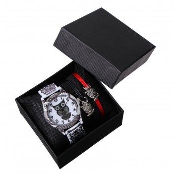 Подарочный набор 2 в 1 совушки: наручные часы и браслет