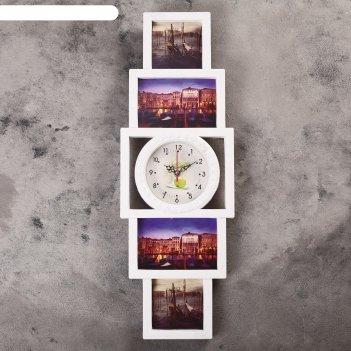 Часы настенные с фоторамкой пирамида, бел, 4 фото(10х15,10х10), 54,5х27х3