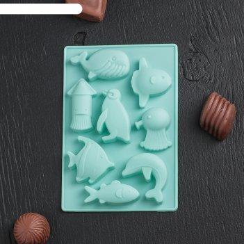 Форма для льда и шоколада, 8 ячеек, 14х9,5х1,5 см морская, цвета микс