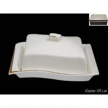 Маслёнка с крышкой 18 см анхелика, в подарочной упаковке