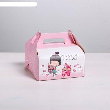 Сундучок для сладкого «маленькой сластене», 16 x 15 x 18 см