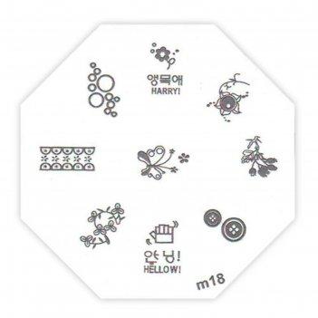 Трафарет металлический для стемпинга m-18