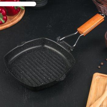 Сковорода-гриль 20 см вайт, деревянная ручка, индукция