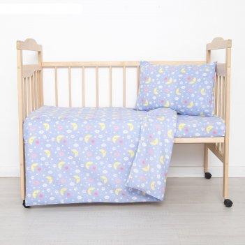 Постельное бельё детское спокойной ночи, цвет голубой, 112x147, 100x150, 4