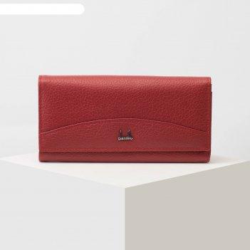 Кошелек жен 03-01-01 бренда, 18,5*3*9,5 см 3 отд, на клапане, красный