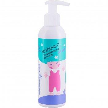 Молочко для тела детское мир детства, увлажняющее, 200 мл