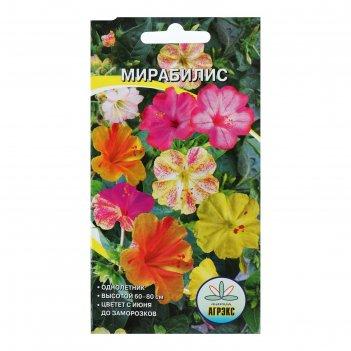 Семена цветов мирабилис смесь окрасок, о, 0,5 г