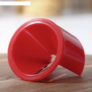 Овощерезка «выручалочка», d=6 см