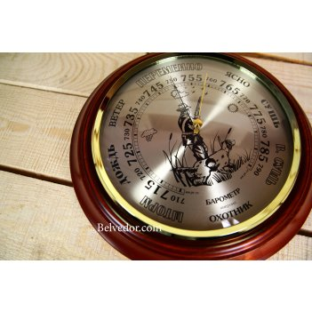 пб-1-ох барометр охотник бриг+