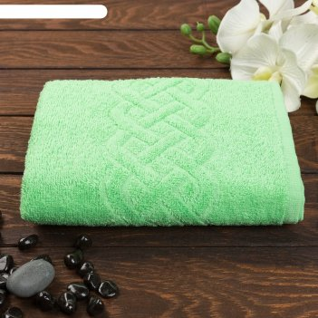 Полотенце махровое жаккард plait 70х130 см, цв 57 зеленый, хл.100% 350 гр/
