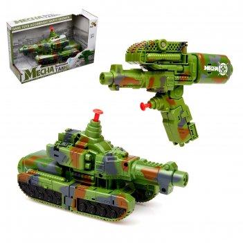 Трансформер - пистолет танк, трансформируется в пистолет, стреляет водой,