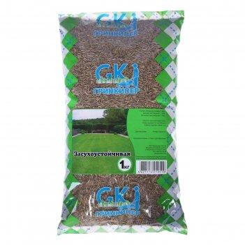 Газонная травосмесь засухоустойчивая, 1 кг