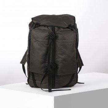 Рюкзак тур ягодный 55, 35*23*65, 55л, отдел на шнурке, расш, н/карман, хак