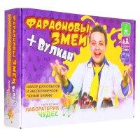 Набор для опытов и экспериментов юный химик. фараоновы змеи + вулкан
