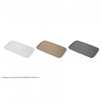 Сушилка tescoma clean kit силиконовая, размеры 42x24 см
