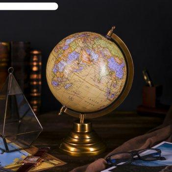 Сувенир глобус след 20х20х33 см