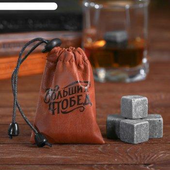 Камни для виски больших побед, 4 шт.