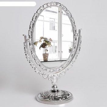 Зеркало настольное сюрприз, овальное двухстороннее, с увеличением, цвет се