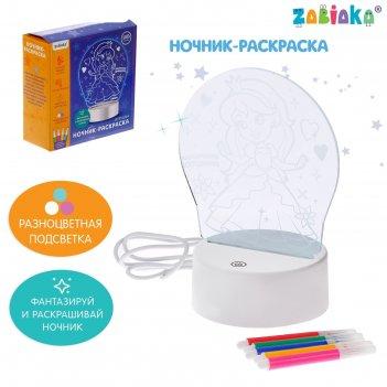 Zabiaka ночник-игрушка прекрасная принцесса свет