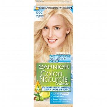 Крем-краска для волос garnier color naturals, оттенок 1000 «кристальный ул