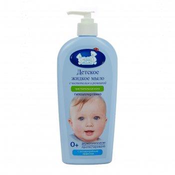 Детское жидкое мыло с антимикр. эффек. для чувст. и пробл. кожи с ромаш.,
