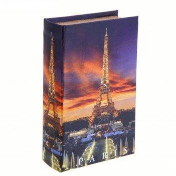 Сейф-книга романтика парижа