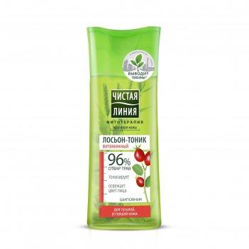 Лосьон-тоник чистая линия «витаминный», для тусклой кожи, 100 мл