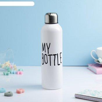 Бутылка для воды my bottle с винтовой крышкой, 700 мл, белая, 6.5х24 см