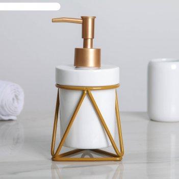 Дозатор для жидкого мыла на подставке геометрика, цвет золотой