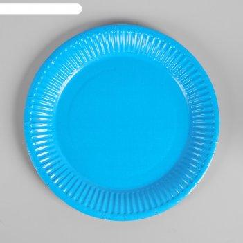 Тарелка бумажная однотонная, цвет голубой