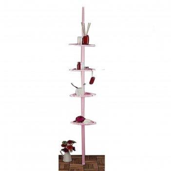 Угловая полка, телескопическая, 135 - 250 см, 4 полки, 21 х 21 см, розовая