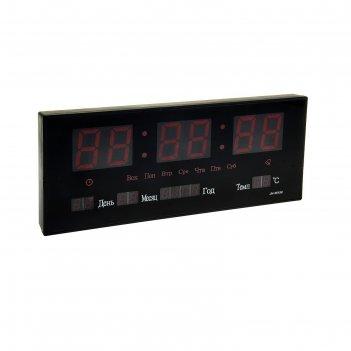 Часы-будильник настенные электронные календарь красные цифры (от сети) 15х