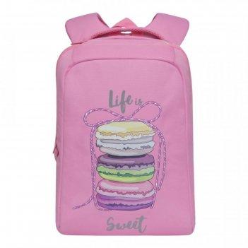 Рюкзак школьный эргоном.спинка grizzly rg-066-1 39*26*17 дев, розовый rg-0