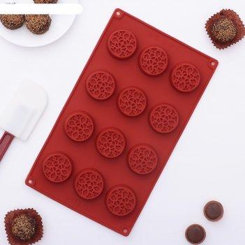 Форма для льда и шоколада узор, 12 ячеек