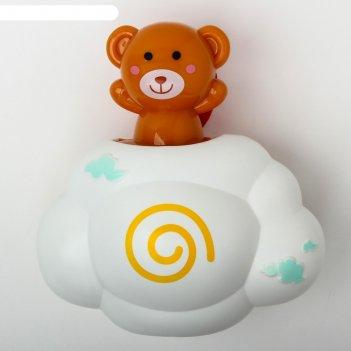 Игрушка для игры в  ванной мишка на  облачке