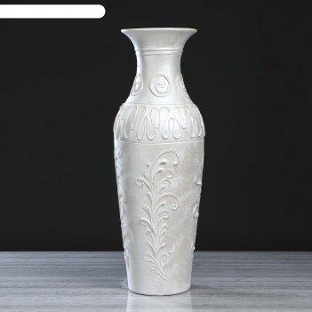 Ваза напольная амфора пломбир, белая, 70 см